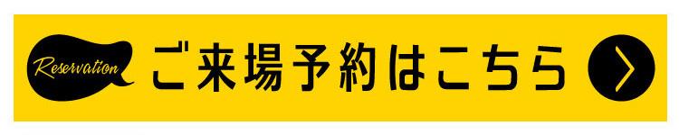 史上最強「大振袖展示会」1/17(金)~2/9(日)