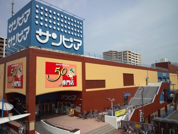 【8/15】台風接近に伴う営業時間変更について